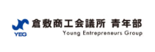 バナー画像: 倉敷商工会議所 青年部へのリンク